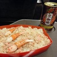 神戸市発のカニめし弁当!