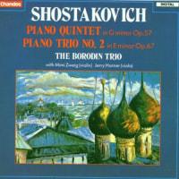 ドミートリ・ショスタコーヴィチ ピアノ五重奏/ピアノトリオ