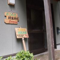 横瀧寺参り&稲刈り20160815