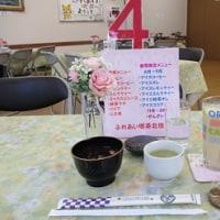 ふれあい喫茶@友愛センター北田辺