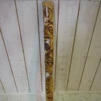 「民族楽器 レインスティック 雨音 波音 雨乞い棒 伝統楽器 インドネシア アンデス? 竹」を買取させていただきました!