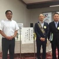 鳴門ロータリークラブ例会(2016-09-26)