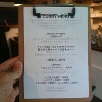 and CURRY コラボ at カレーの惑星