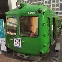 青ガエルが黄カエルに・渋谷駅の東急5000系車体