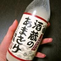 豆乳甘酒~朝食置き換えダイエット~
