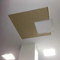 倉敷市笹沖の某施設さんで天井点検口取付