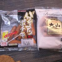 島根県安来市『月山 生酛 純米酒/吉田酒造』