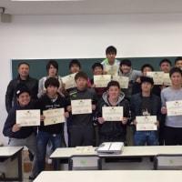 大学開催のC級コーチ養成講習会
