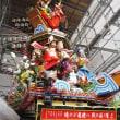 <日田祇園祭> 昨年12月のユネスコ「無形文化遺産」登録後初の開催