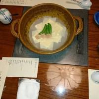 梅の花のお豆腐懐石でおもてなし。