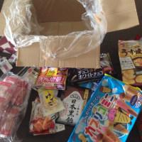 日本からの荷物