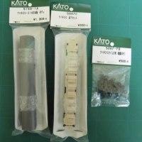 KATOの20系寝台車の初期製品に増結セットとAssy品を加えて特急「日本海」を仕立てる。