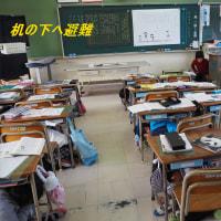 美鈴小学校「緊急避難訓練」