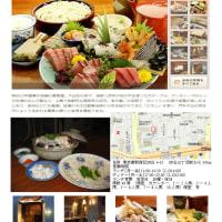 四谷の老舗そば屋「中屋」で、定食を楽しむ。熊谷カルチャーセンターでの楽しいランチ。
