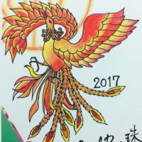 今年の年賀状のデザイン、これでした。