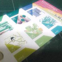 新82円切手