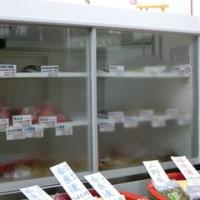 新しい冷蔵ショーケースが納品されました☆