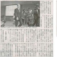 "#akahata 再稼働で""増収""狙う/落日の東芝⑤・・・今日の赤旗記事"