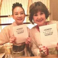 第四十三回マダム路子・片岡五郎の「人生の並木道」ゲスト 林良江さん④
