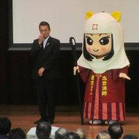 『直虎フォーラムin浜松』