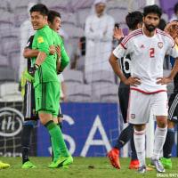 ◆サッカーワールドカップ 最終予選 UAE VS 日本