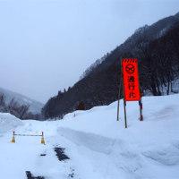 檜枝岐村の六地蔵