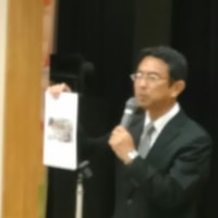 10月19日(水)支部会を開催