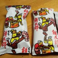 大好きな餅太郎