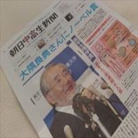 中高生新聞