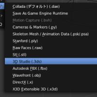 ■ 3Dの形状と記述