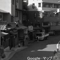 京都 清水三丁目