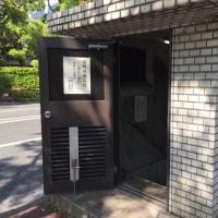 福岡城跡堀石垣の見学