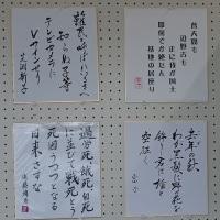 草津まちづくりセンターで第3回文化祭