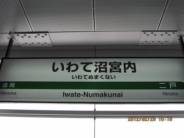 http://blogimg.goo.ne.jp/cnv/v1/user_image/32/aa/54cef1dd54f21874573e6691ea11031e.jpg