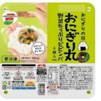【RSP56】味の素冷凍食品「おにぎり丸」