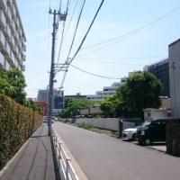 照の湯(東京・六郷土手)