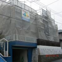 能見台3丁目 A様邸 塗装工事 2月27日スタート