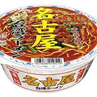 カップ麺三昧