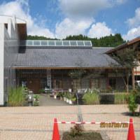 九州旅行・串間温泉いこいの里にて・・・