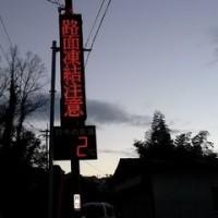 2/12(日)、雪上がり後のラン! 1時間!