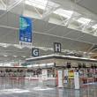 五つ星空港の名古屋セントレア空港