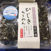 5日目 せとうちIRICO生活〜試食販売〜