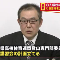 8人犠牲の雪崩事故、引率責任者の教諭ら会見