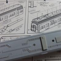 見たことがないので説明書を信じる GM#412 阪神3801・3901形(その4)