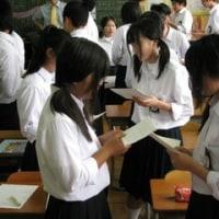 続・授業で役立つ指導の技術-31-