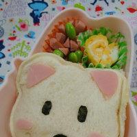 くまサンドイッチお弁当