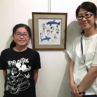 東村山教室・久米川教室のお生徒さん達の展示会の様子です5