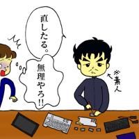 絵日記:帰ったら・・!!