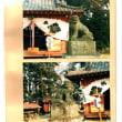 狛犬 No21-442 春日部市 梅田 女體神社