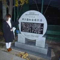 小豆島高校を愛する人